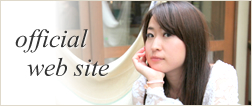 辻村結實子オフィシャルサイト